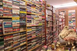 Book Trader