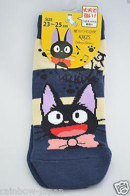 Kikis Delivery Service Socks.jpg