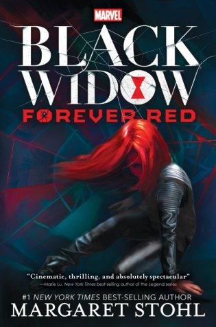 Black Widow book.jpg
