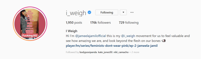 I_Weigh.png