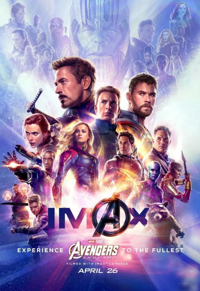 Marvel Studios Avengers Endgame.jpg